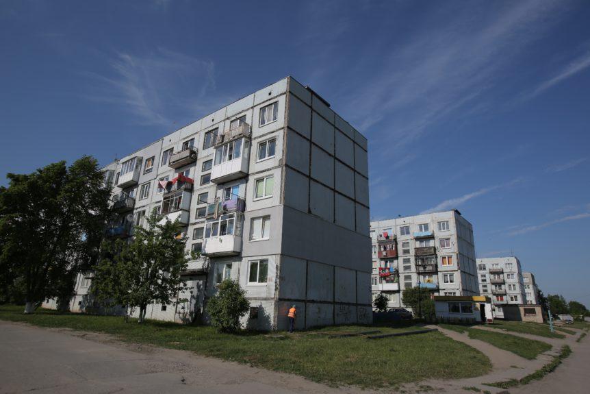 Авито Краснодар недвижимость