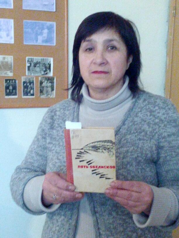 Книга Карима