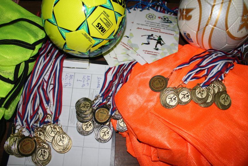 Награды турнира