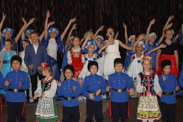 Дети фонд мира