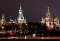 Москва-2