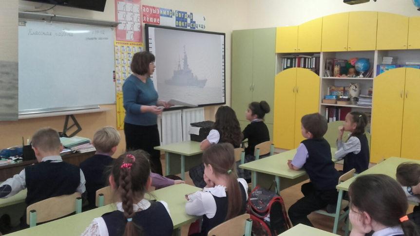 День Балтийского флота