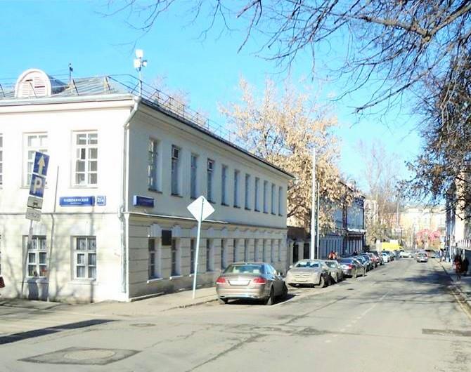 Дом Нащокина (2)