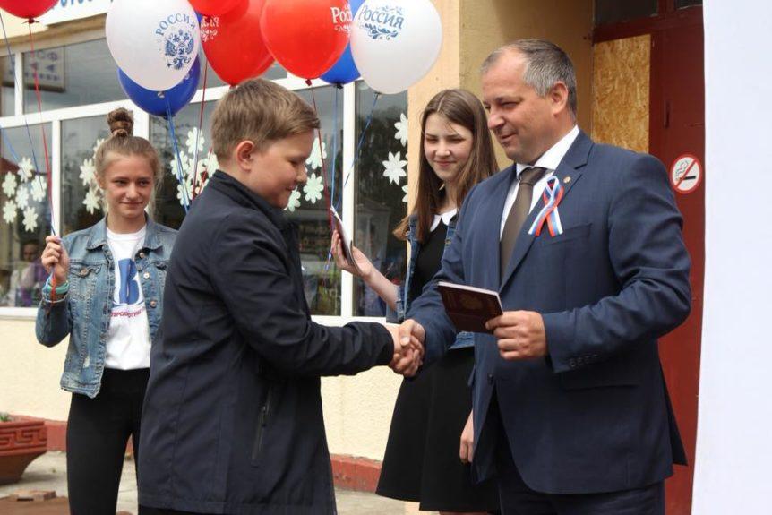 Азов, паспорта