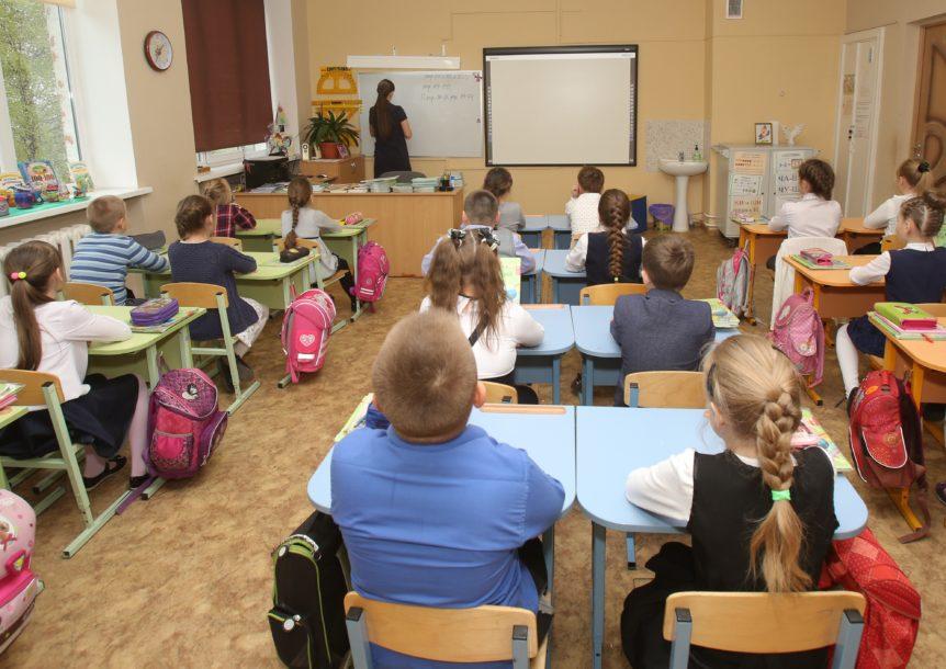 Школьный класс пос. Южный (2)