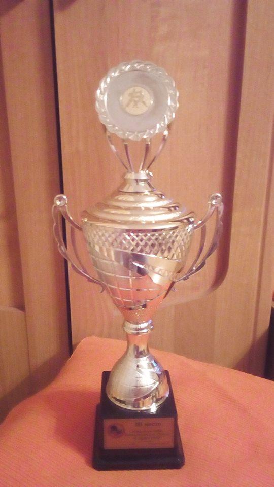 Кубок за третьей место
