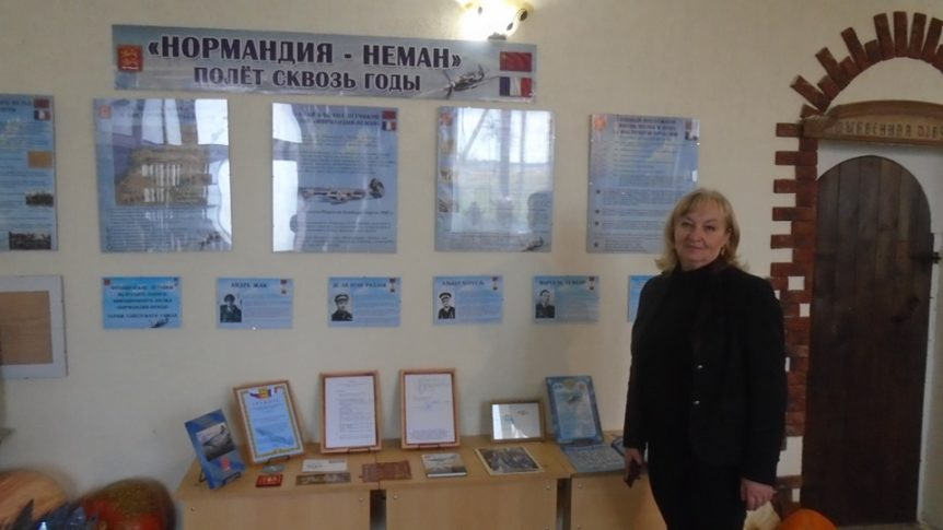 Ирина Ломбенко