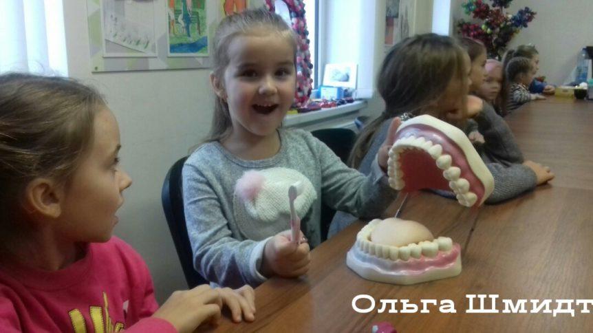 Зубы-0