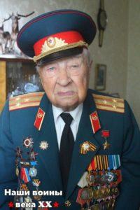 Булатов-2