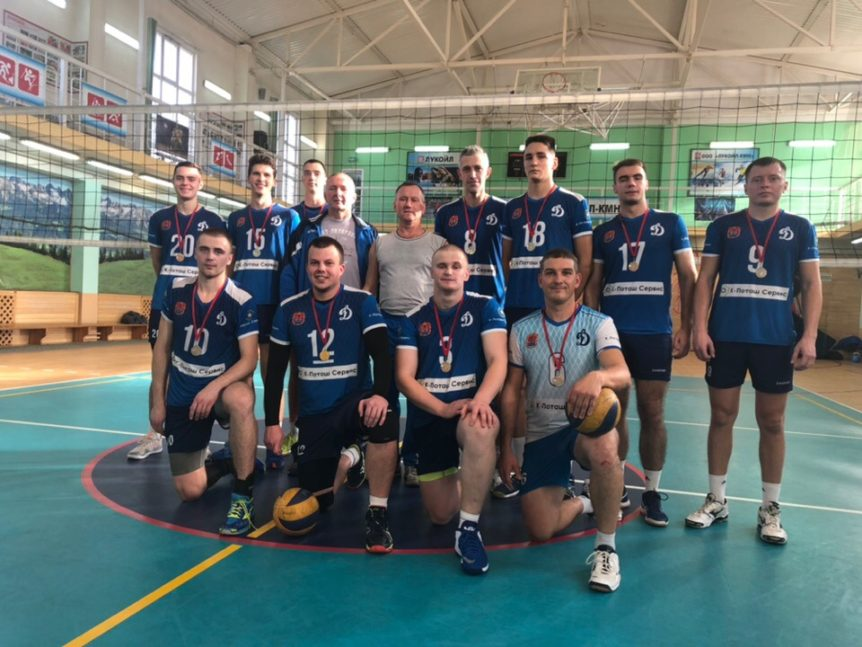 Динамо-волейбол
