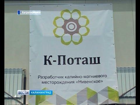 К-Поташ-3