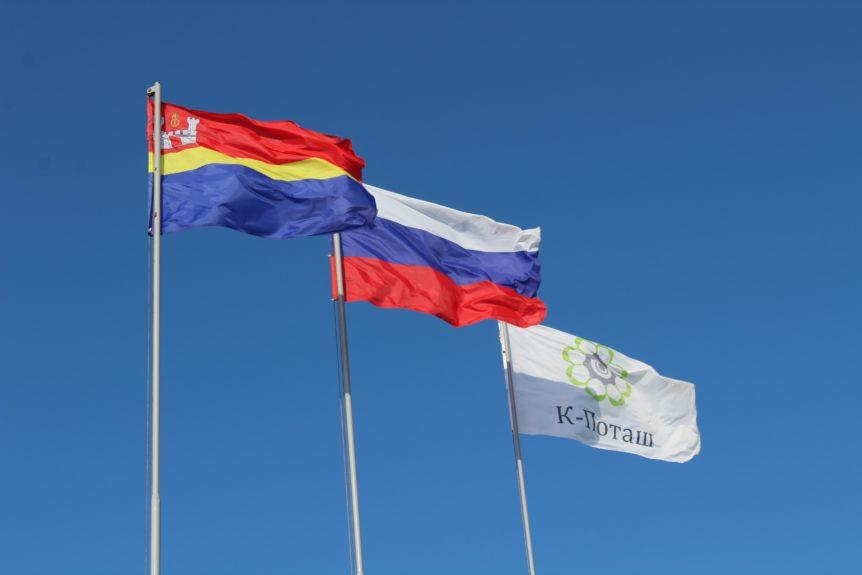 Флаг-3