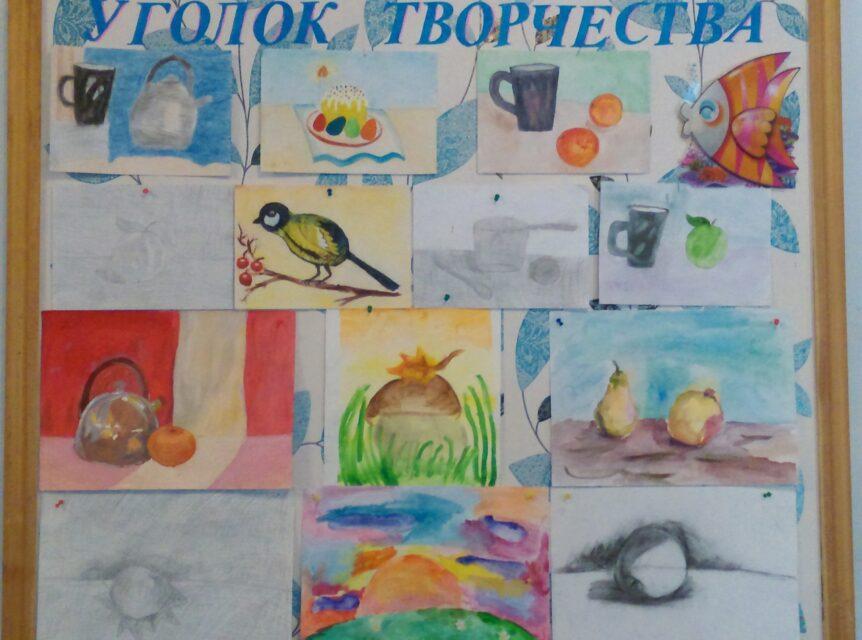 Выставка ребенка
